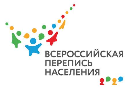 Стартовал конкурс на выбор талисмана Всероссийской переписи населения 2020
