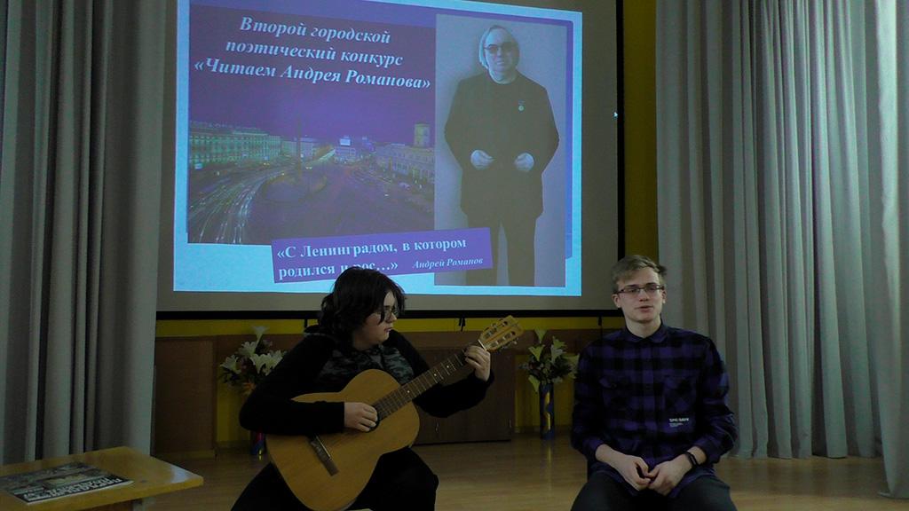 """""""Ленинград, в котором родился и рос..."""""""
