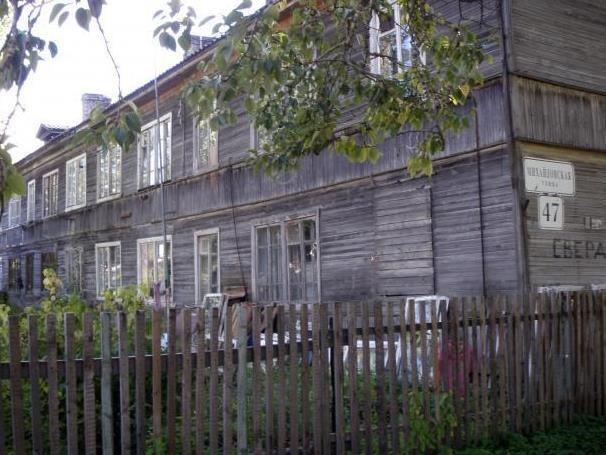 Снос расселенных аварийных домов