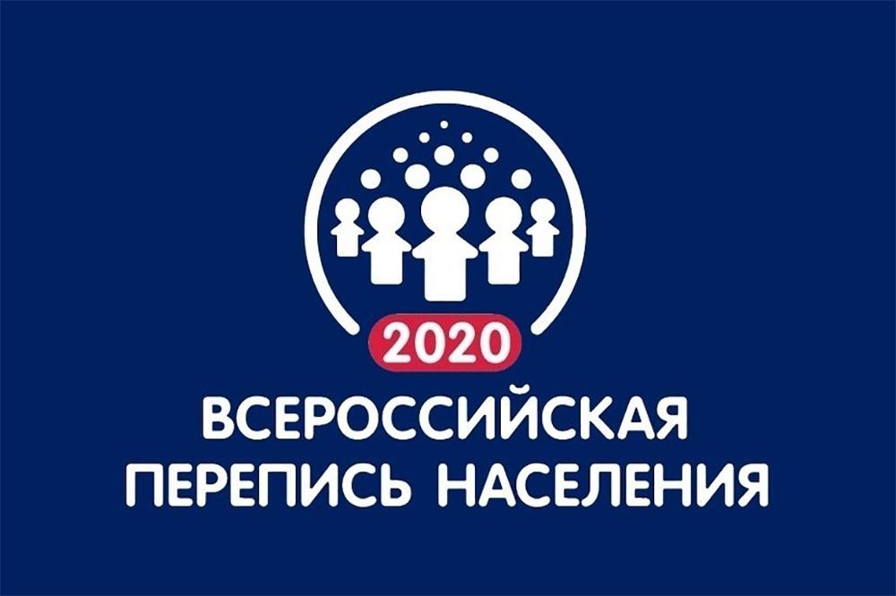 До старта Всероссийской переписи населения осталось 254 дня
