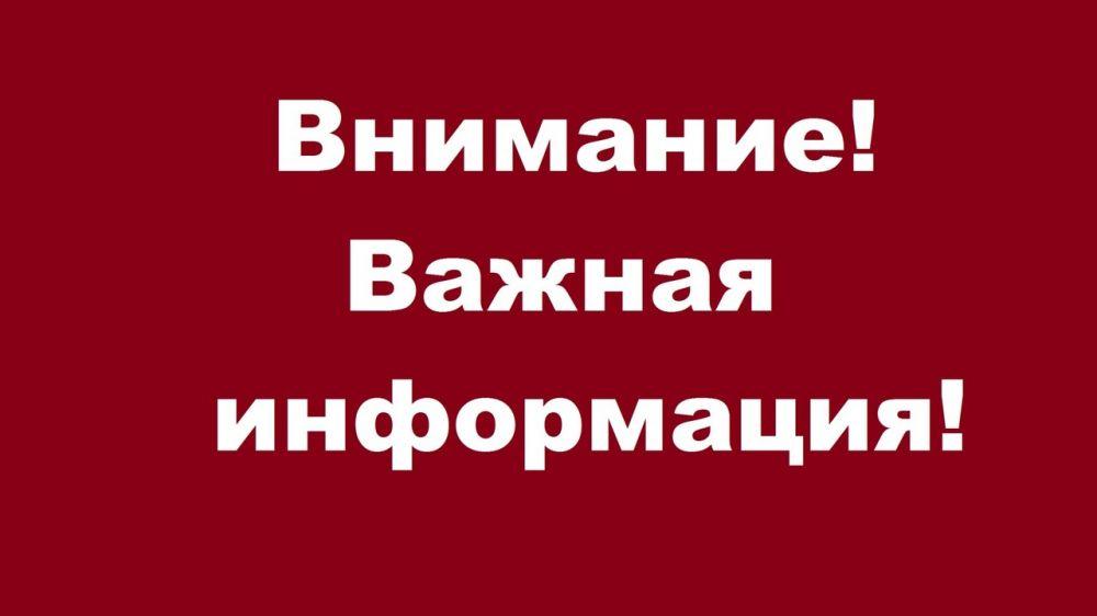 Территориальная схема обращения с отходами и строительство мусоросжигательных заводов в Петродворцовом районе