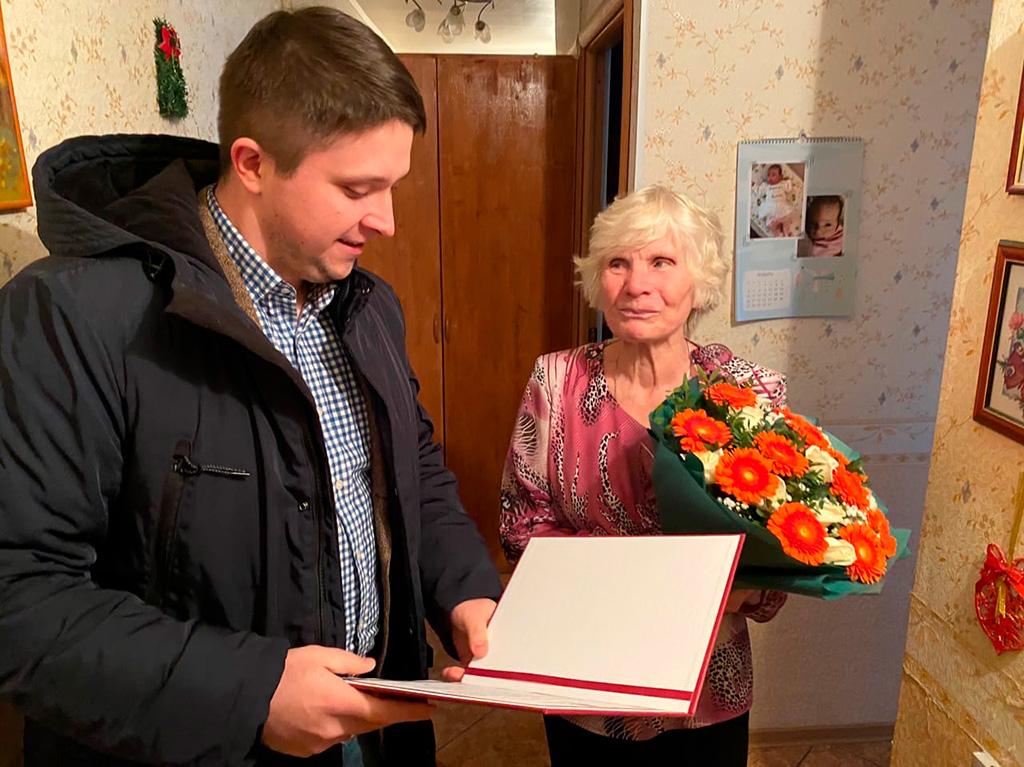 Раисе Ивановне Милосердовой 80 лет