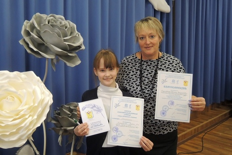 Ученица школы №436 победила в международном фестивале поэзии