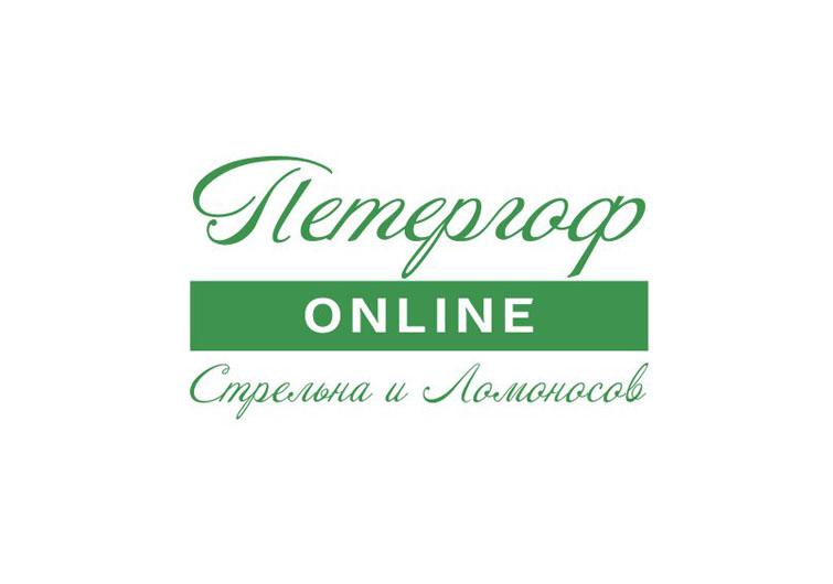 Петергоф.Онлайн