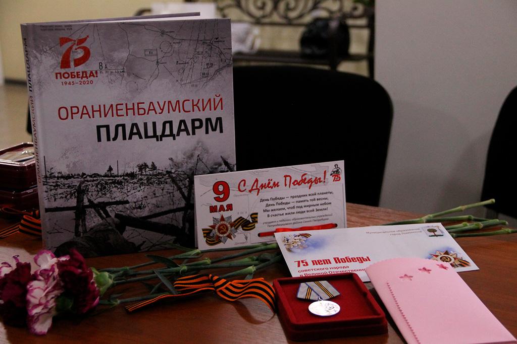 Вручение ветеранам юбилейных медалей