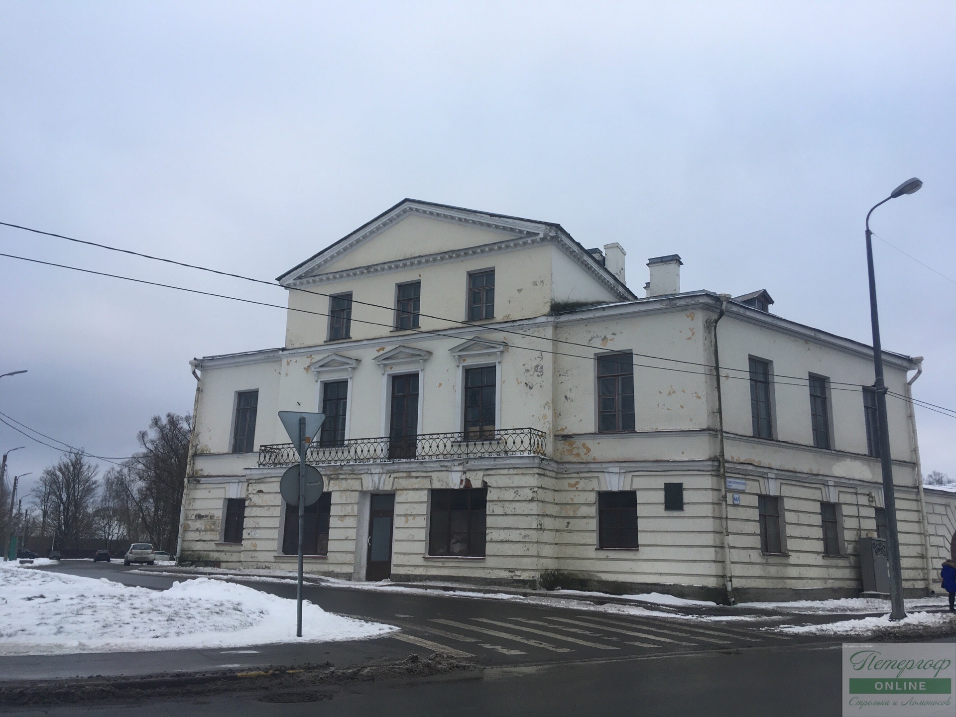Почтовая станция в Стрельне