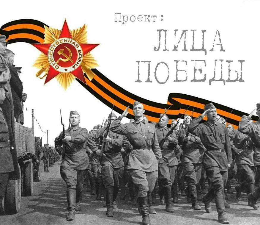 Жители Петербурга смогут увековечить память о родственниках-фронтовиках