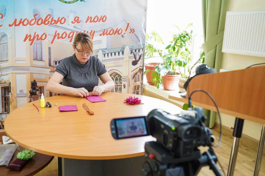 Шестнадцатый урок во Львовском онлайн