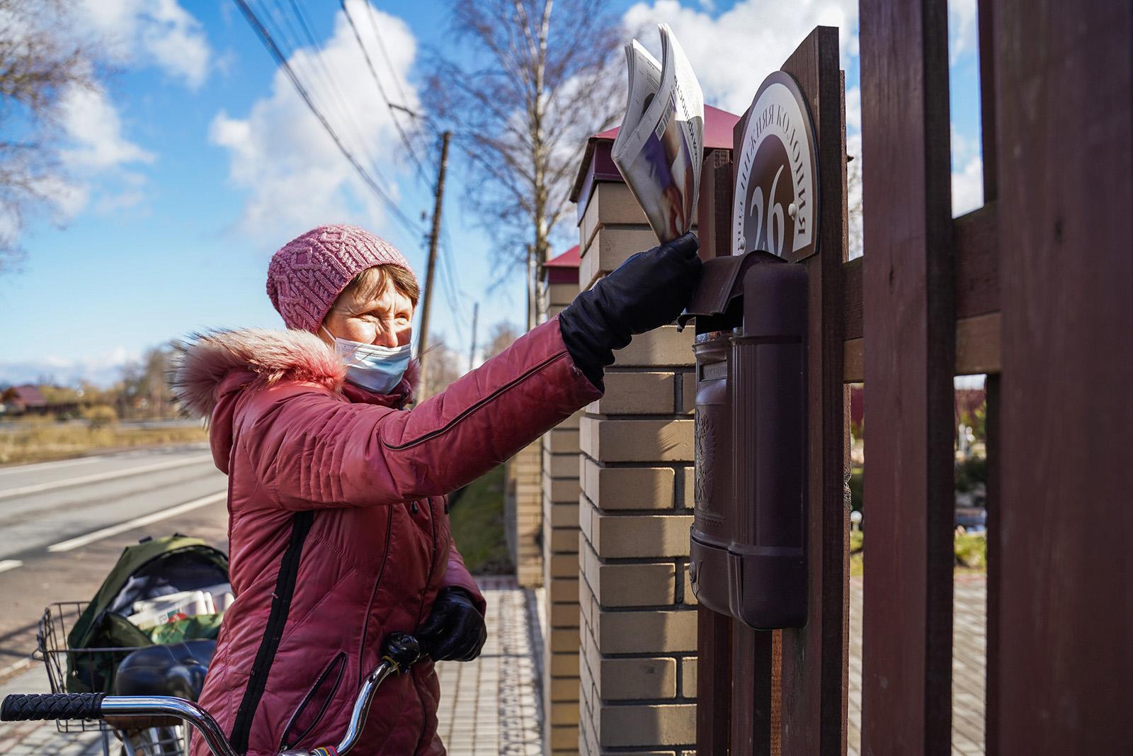 Почта России в период самоизоляции