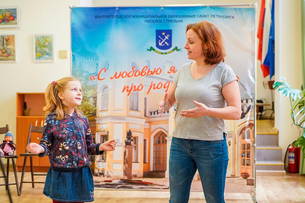 Восемнадцатый урок во Львовском онлайн