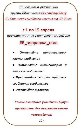 Стрельнинская библиотека онлайн