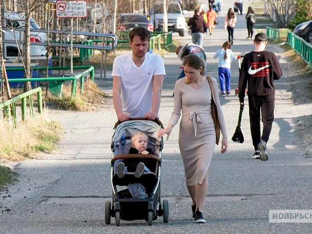 Расширены меры поддержки для семей с детьми