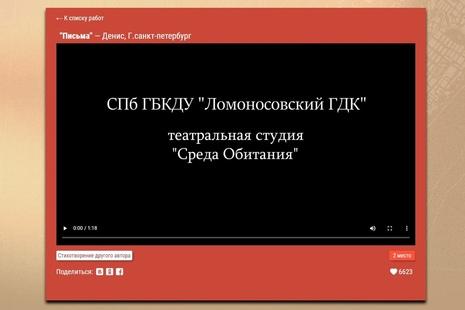 Поздравляем Дениса Козырчикова с победой во всероссийском онлайн-фестивале