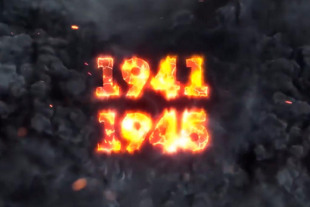 Фильм 75 лет Победы