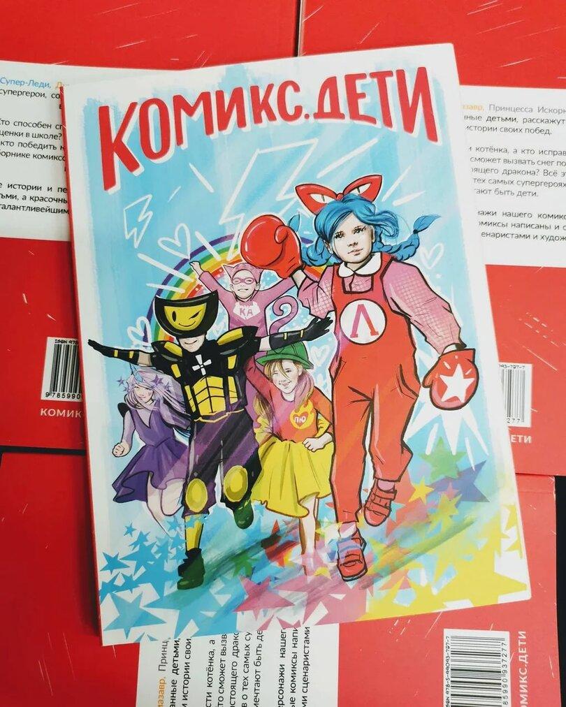 В день детей, больных раком, в Петербурге пройдёт выставка настоящих супергероев