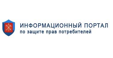Информационный портал по защите прав потребителей